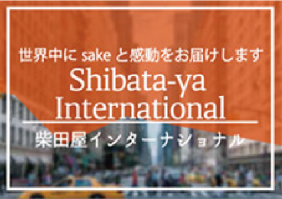 SHIBATAYA INTERNATIONAL